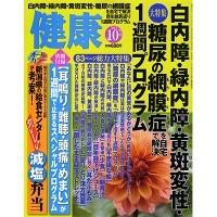 kenko_1210-200x200.jpg